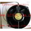安川变频器风扇U7556KX-TP北京恒瑞宏晟最新报价