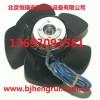 北京低价销售日本进口风机TR175-5-28TP