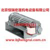 供应QLZ06/1800-2518风机华南优惠销售