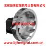 北京长期供应德国ebm风机RRL160-3038LH
