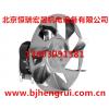 低价现货销售ebm原装风机RRL140-3020LH