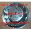 马年钜惠FANUC专用风机A90L-0001-0515/R